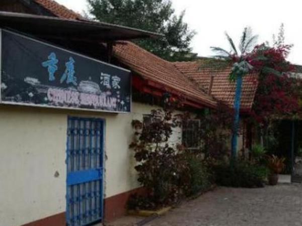 Diangap Rasis, Kenya Tutup Restoran Cina Anti Kulit Hitam