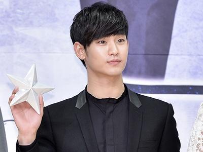 Be Ready, Kim Soo Hyun Akan Segera Gelar Jumpa Fans di Indonesia!