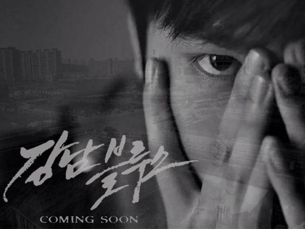 Lama Menghilang, Lee Min Ho Beri Kabar Proyek Film Terbarunya!