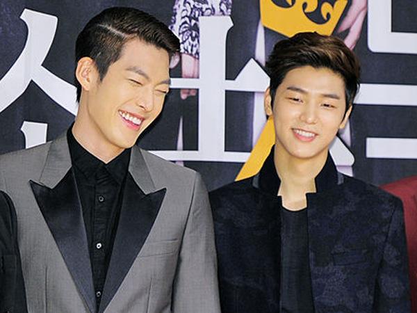 Bersahabat, Kim Woo Bin Berikan Perhatian Manis Untuk Minhyuk CNBLUE di 'I Live Alone'