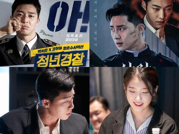 5 Film Park Seo Joon, Ada yang Baru Tahun Ini