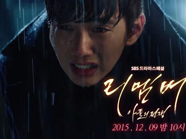 Rilis Dua Teaser Video, SBS Hadirkan Ketegangan Dari Drama 'Remember'