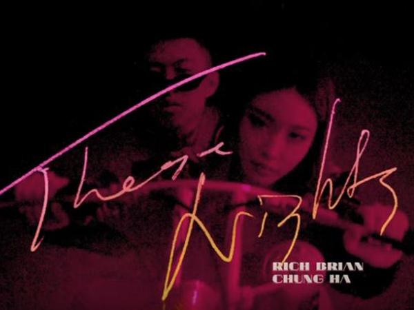 Rich Brian Bakal Rilis Lagu Kolaborasi dengan Chungha