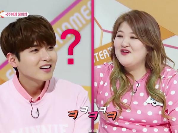 Ryeowook Super Junior Pernah Ciuman dengan Komedian Lee Guk Joo?