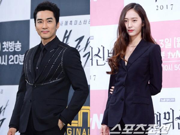 Drama Baru Song Seung Heon dan Krystal f(x) Akhirnya Umumkan Jadwal Tayang!