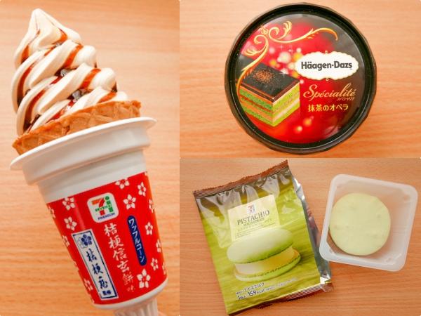 5 Es Krim Kekinian yang Wajib Kamu Cicipi Saat Liburan ke Jepang