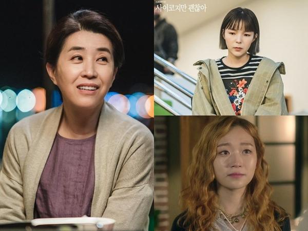 5 Aktris Pendukung yang Selalu Mencuri Perhatian di Drama Korea