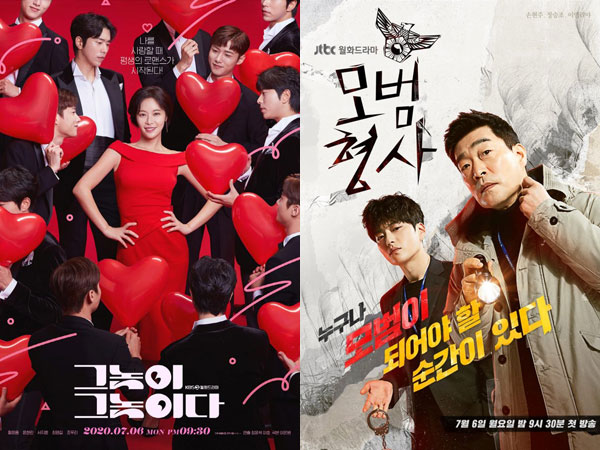 Rating Episode Pertama 'To All the Guys Who Loved Me' VS 'The Good Detective'