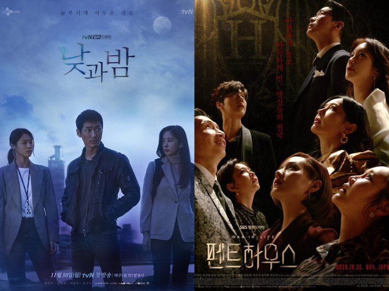 Rating Drama Korea Senin - Selasa: 'Awaken' Masuki Persaingan Ketat Lawan 'The Penthouse'