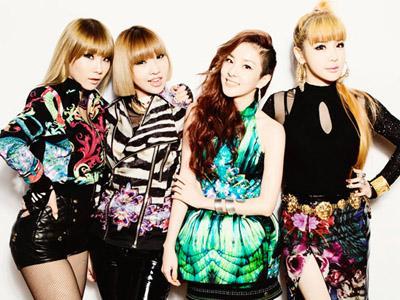 2NE1 Siap Comeback, CL Segera Rilis Album Solo