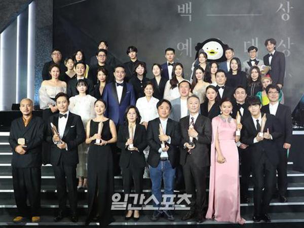 Parasite - When the Camellia Blooms, Inilah Pemenang 56th Baeksang Arts Awards