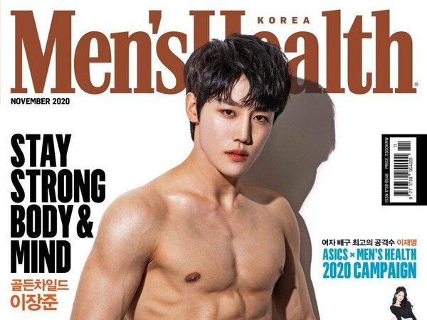 Jangjun Golden Child Pamer ABS dalam Debut Pemotretan Majalah