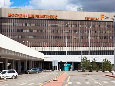 Wow, Uang Tunai Rp 309 Triliun Nganggur di Bandara Moskow