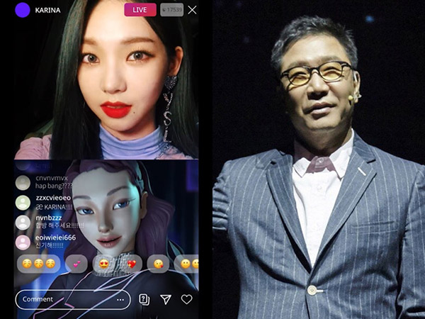 Lee Soo Man Jelaskan Konsep Member Virtual Girl Group aespa, Pertama di Dunia K-Pop