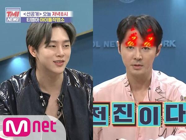 Junjin Shinhwa dan Kwon Hyunbin Coba Kelabui Sasaeng Pakai Cara Ini, Berhasil?