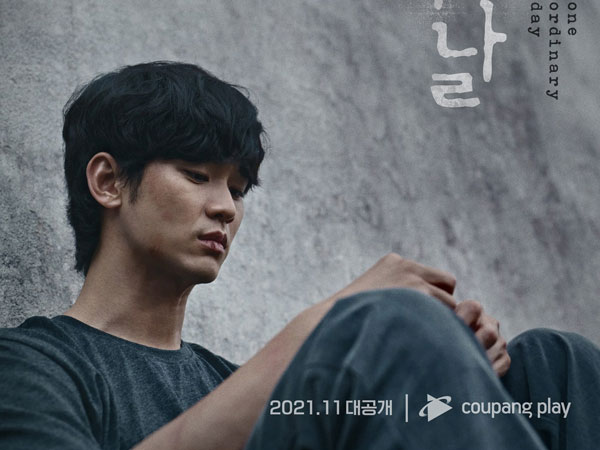Potret Kim Soo Hyun Diliputi Rasa Putus Asa Sebagai Tersangka Pembunuhan