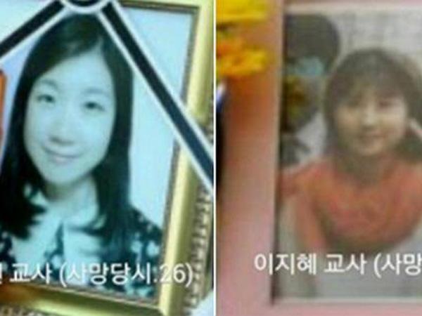 Dua Guru 'Terlupakan' Saat Korbankan Diri Selamatkan Para Siswa di Tragedi Feri Sewol