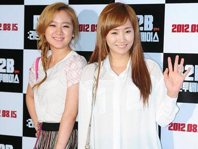 Hyelim Wonder Girls Datang Dukung Ye Eun di Musikalnya