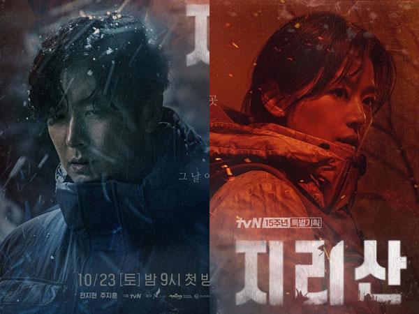 tvN Rilis Poster Utama Jirisan Isyaratkan Sifat Kontras Jun Ji Hyun dan Joo Ji Hoon