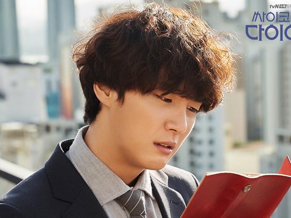 tvN Kembali Merilis Foto dan Video Teaser Yoon Shi Yoon Untuk Drama 'Psychopath Diary'