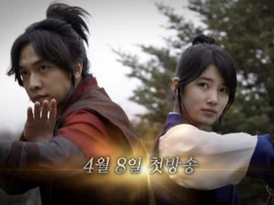 Suzy miss A Ungkap Kekagumannya Terhadap Lee Seung Gi