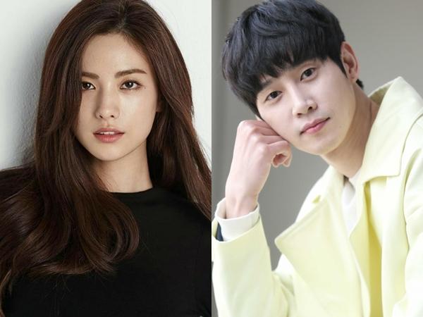 Nana After School dan Park Sung Hoon Dikonfirmasi Bintangi Drama Terbaru KBS