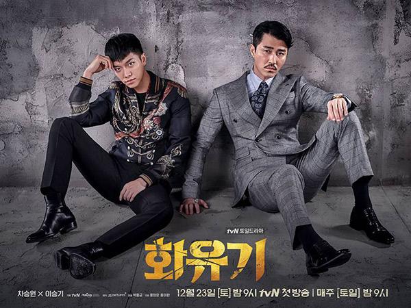 Kasus Kecelakaan Kerja di Lokasi Syuting Drama 'Hwayugi' Lanjut ke Pengadilan