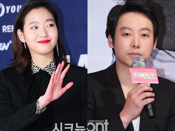 Terlihat Jalan Bareng di Filipina, Kim Go Eun Dan Kim Dong Wook Pacaran?