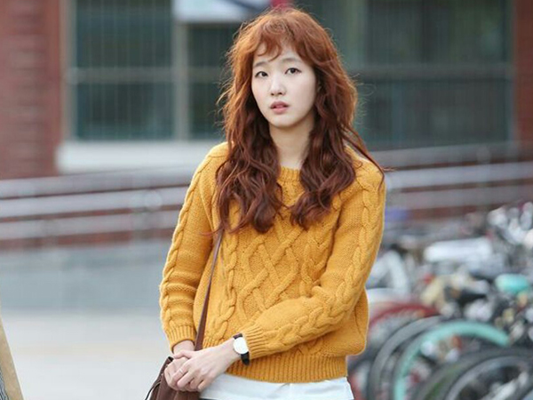 Ajak Park Hae Jin, Tawaran Main Film 'Cheese in the Trap' Tak Datang ke Kim Go Eun!