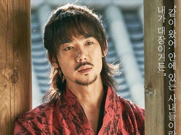 Jadi Kontroversi, Karakter Yoo Yeon Seok di Drama 'Mr. Sunshine' Alami Perubahan