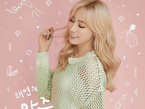 Taeyeon SNSD Jadi Member Girl Group Pertama yang Siap Gelar Konser Solo