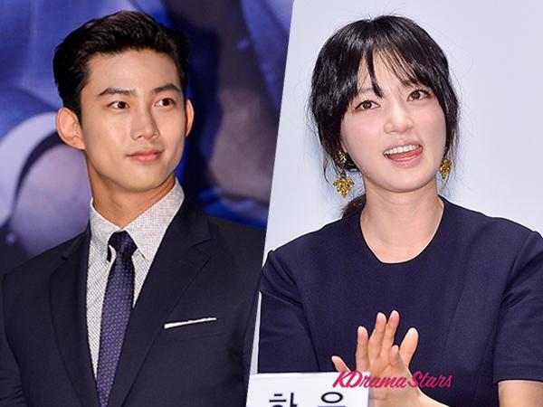 Ditemani Song Ha Yoon, Taecyeon 2PM Siap Bintangi Web Drama Produksi JYP Entertainment!
