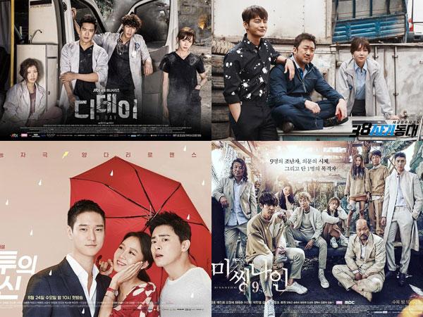 Sempat Diremehkan dan Tak Layak Ditonton, Drama SM Entertainment Kini Tuai Pujian Netizen