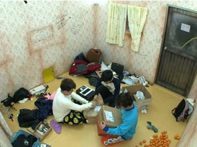Eunhyuk Terharu Dapat Banyak Kado dari Fans