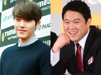 Kim Woo Bin Takut Datang ke 'Radio Star' Gara-gara Kim Gura?