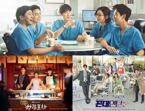 Ada Dua Pesaing Baru, Rating Drama Hospital Playlist Tetap Nomor Satu