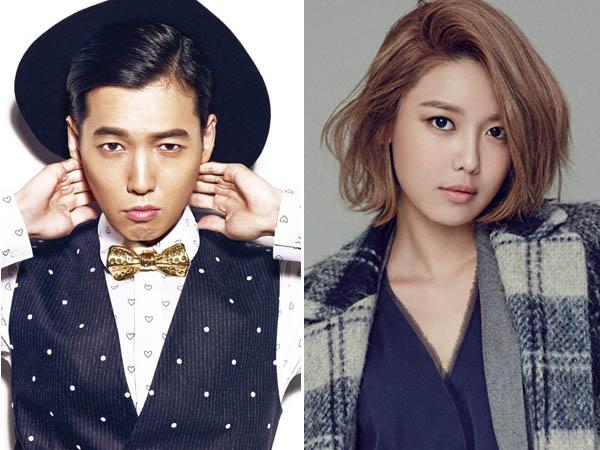 Diam-Diam Saja, Jung Kyung Ho dan Sooyoung SNSD Masih Pacaran?
