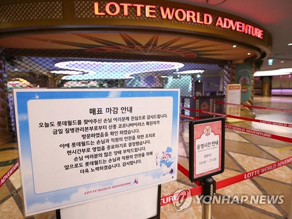 Taman Bermain Lotte World Korea Ditutup Usai Dikunjungi Pasien Positif Corona