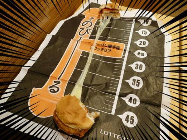 Super Elastis, Keju di Burger Ini Bisa Ditarik Sampai 45cm!