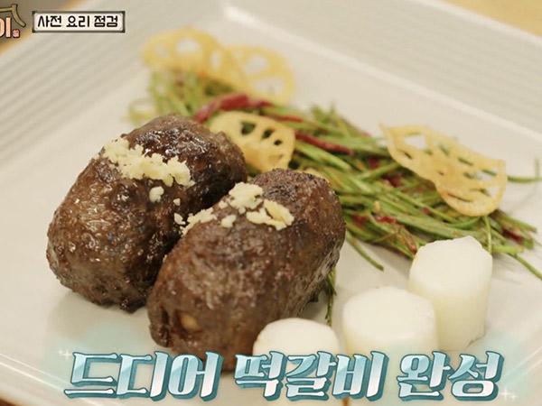 Resep Tteokgalbi Lezat Buatan Park Seo Joon di Youn's Stay