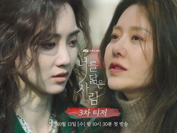Shin Hyun Bin Jadi Wanita Sangar Lawan Go Hyun Jung di Drama Reflection of You