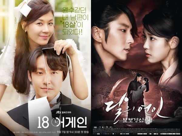 Deretan Drama Korea Adaptasi Non Korea Cerita Luar Negeri (Part 1)