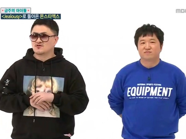 Bareng Monsta X, Jung Hyung Don dan Defconn Berikan Salam Terakhir Sebagai MC 'Weekly Idol'