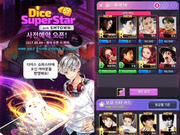 SM Ajak Penggemar Rasakan Membuat Konser Artisnya Lewat Game 'Dice Superstar with SMTown'