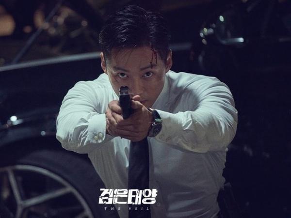 Potret Nam Goong Min Jadi Agen Intelijen di Drama MBC