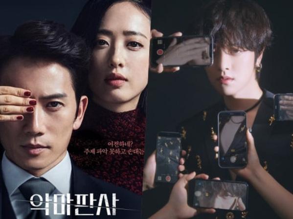 5 Lagu K-Pop yang Cocok Jadi OST Drama Korea