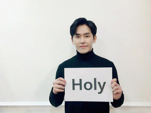 Umumkan Nama Fandom, Lee Howon (Hoya) Siap Tampil Perdana di Televisi Usai Hengkang dari Infinite