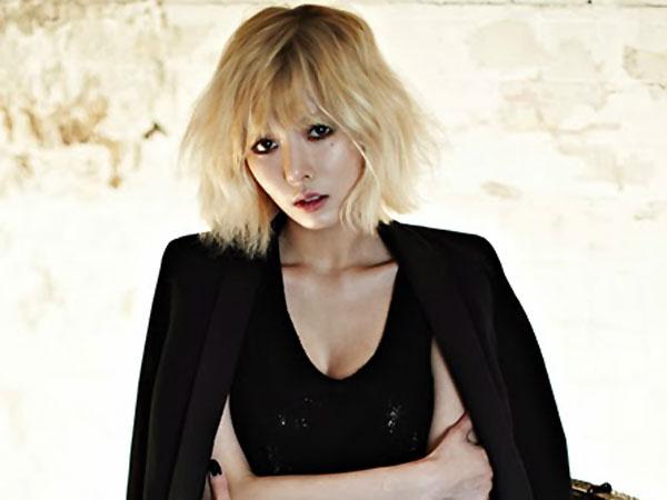 Bicarakan Tentang Keluarganya, HyunA Titikan Air Mata