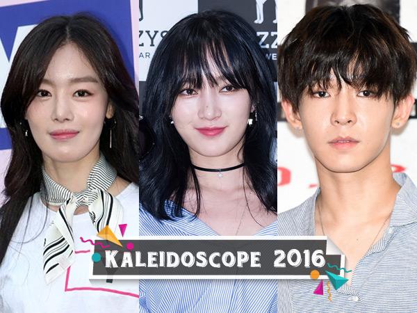 Alasan Pribadi Hingga Kejar Ambisi, Para Idola K-Pop Pilih Hengkang dari Agensinya di Tahun 2016!