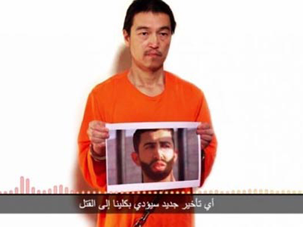 ISIS akan Eksekusi Sandera Kedua Asal Jepang dalam 24 Jam